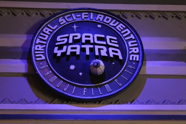 space yatra